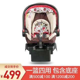 葛莱 GRACO Snug Essential 30 舒尔系列四合一提篮式安全座椅