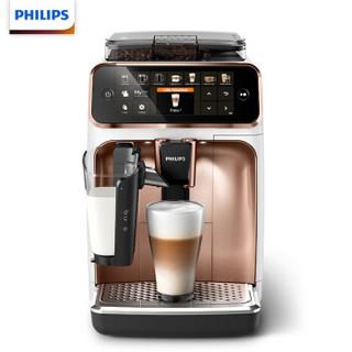 飞利浦(PHILIPS)咖啡机 意式全自动浓缩Lattego用现磨咖啡机欧洲原装进口独特牛奶系统  EP5143/72