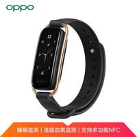 OPPO OB19B3 智能运动手环 时尚版 NFC 黑金版