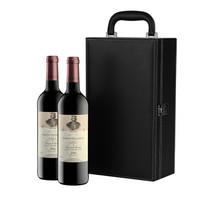 法国进口红酒 克鲁斯大帝干红葡萄酒双支礼盒装带酒具 750ml*2瓶 *4件