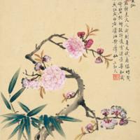 雅昌 邹一桂 国画《竹子桃花图》装饰画挂画 42×47cm 咖啡红