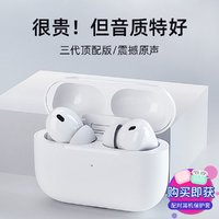 苹果12无线蓝牙耳机pro3苹果三代安卓主动降噪华强北黑科技vk原装