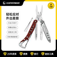 Leatherman莱泽曼STYLE时髦PS迷你组合工具钳随身多功能钥匙工具