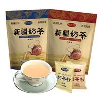 20款速溶奶茶详细评测——捧在手心里的香精浓缩物