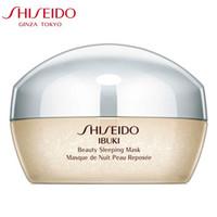(Shiseido)日本资生堂面膜 女士补水 焕颜睡眠面膜 80ml(答谢)