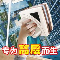 依来洁擦玻璃器双面擦高楼双层中空擦窗户神器强磁清洁工具搽家用