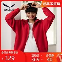 新年用红蓝新衣组CP-沙乐华男女羽绒服,卫衣晒单体验