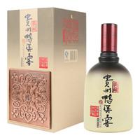 银基52度鸭溪窖酒典藏500ML 单瓶装 纯粮浓香型国产白酒