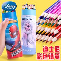 迪士尼彩色铅笔儿童学习绘画彩铅桶装彩铅素描彩绘画画铅笔小学生12色18色24色36色学习用品文具批发