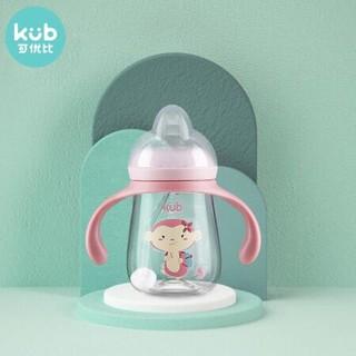 kub 可优比 婴儿鸭嘴杯 260ml