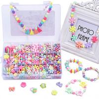 可爱布丁玩具女孩串珠约880粒DIY手工穿珠子儿童过家家亲子互动玩具3-6-8岁生日礼物 大24格春暖花开