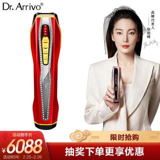 Dr.Arrivo the zeus宙斯美容仪 第五代 家用美容仪器 日本进口 导入仪 脸部按摩仪