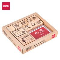 deli 得力 74837 儿童木质卡通印章 10枚套装 *5件