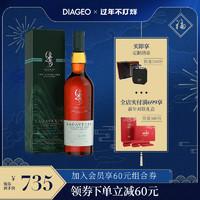 帝亚吉欧乐加维林DE酒厂限定版700mL单一麦芽苏格兰威士忌洋酒