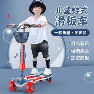 儿童滑板车3-12岁8男女孩初学者宝宝蛙式车双脚划板车四轮剪刀车6