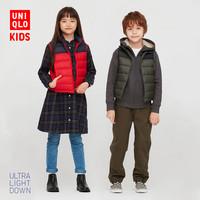优衣库53款式童装清单!低于五折!一件的价格买两件~ 开学囤货总动员! 可以省下一大笔!