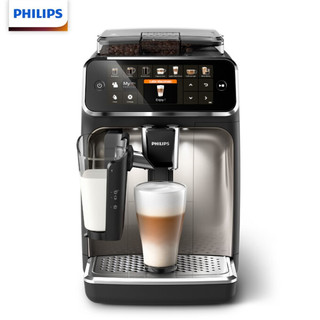 飞利浦(PHILIPS)咖啡机 意式全自动浓缩家用现磨咖啡机LatteGo牛奶系统欧洲进口12档研磨调节  EP5147/92