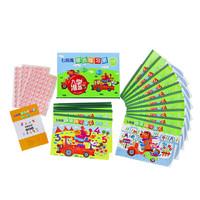 七田真 幼儿园教材综合练习册C10本智力 10本数学图书童书 儿童玩具4岁 新年礼物