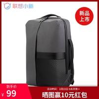 Lenovo/联想联想小新双肩包 男女休闲时尚双肩背包 笔记本电脑包