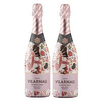 西班牙原瓶进口红酒 年货 珍藏CAVA起泡酒 气泡酒 维拉诺珍藏桃红起泡葡萄酒750ml 双支装