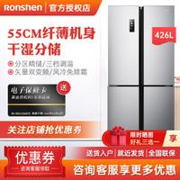 容声冰箱多门十字对开门家用大家电嵌入式风冷节能抽屉式超薄电冰箱426升 BCD-426WD12FP
