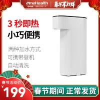 旅行电热烧水壶即热式饮水机折叠便携口袋热水机迷你小型台式桌面