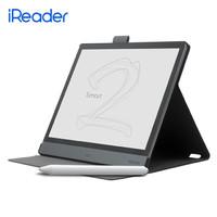 掌阅iReader Smart2 超级智能本 电子书阅读器 10.3英寸墨水屏电纸书 32G 雅致灰折叠套·套装
