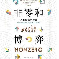促销活动:亚马逊中国 为你阅读续费