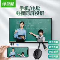 促销活动:京东商城 新年焕新机 投影设备专场