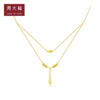 周大福珠宝首饰时尚足金黄金项链吊坠计价F217671精品
