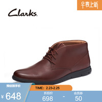Clarks其乐男鞋Vennor Mid素色休闲踝靴皮鞋男潮流短筒皮靴高帮鞋 红褐色261364917 40