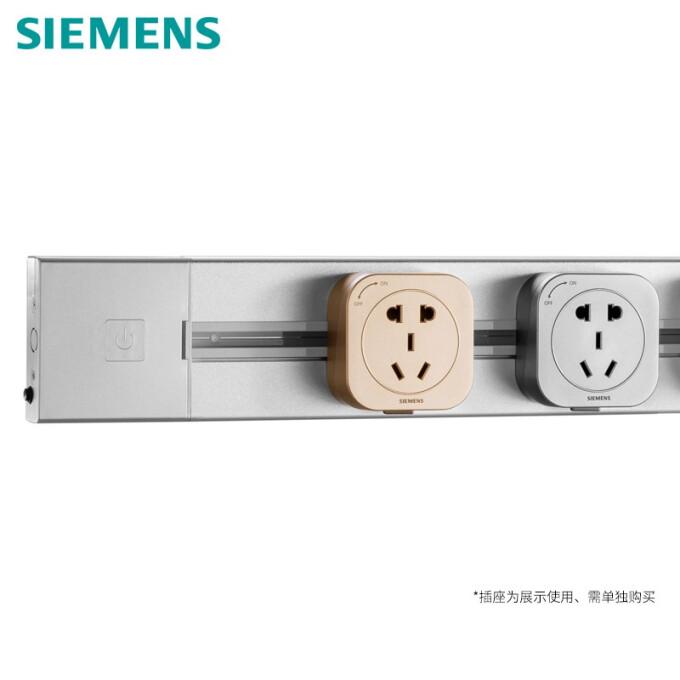 西门子(SIEMENS)轨道插座 电力轨道插座