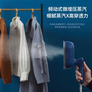 美国舒乐氏电熨斗家用手持小型蒸汽熨烫机挂烫机烫衣服神器便携式