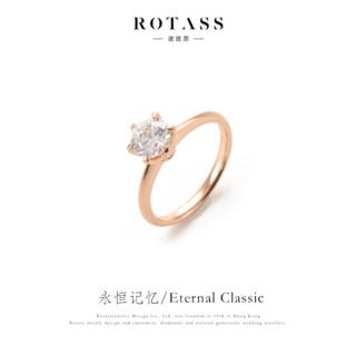ROTASS诺塔思[永恒记忆]钻戒50分正品求婚女结婚定制经典六爪钻戒