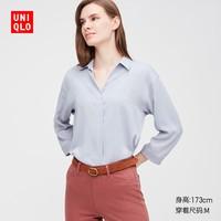 UNIQLO  428738 女装腰带
