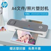 一台打印机搞定早教+娱乐:优质免费亲子打印资源汇总