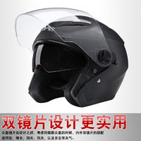 DFG电瓶电动摩托车头盔男女轻便冬季保暖四季全盔机车半盔安全帽