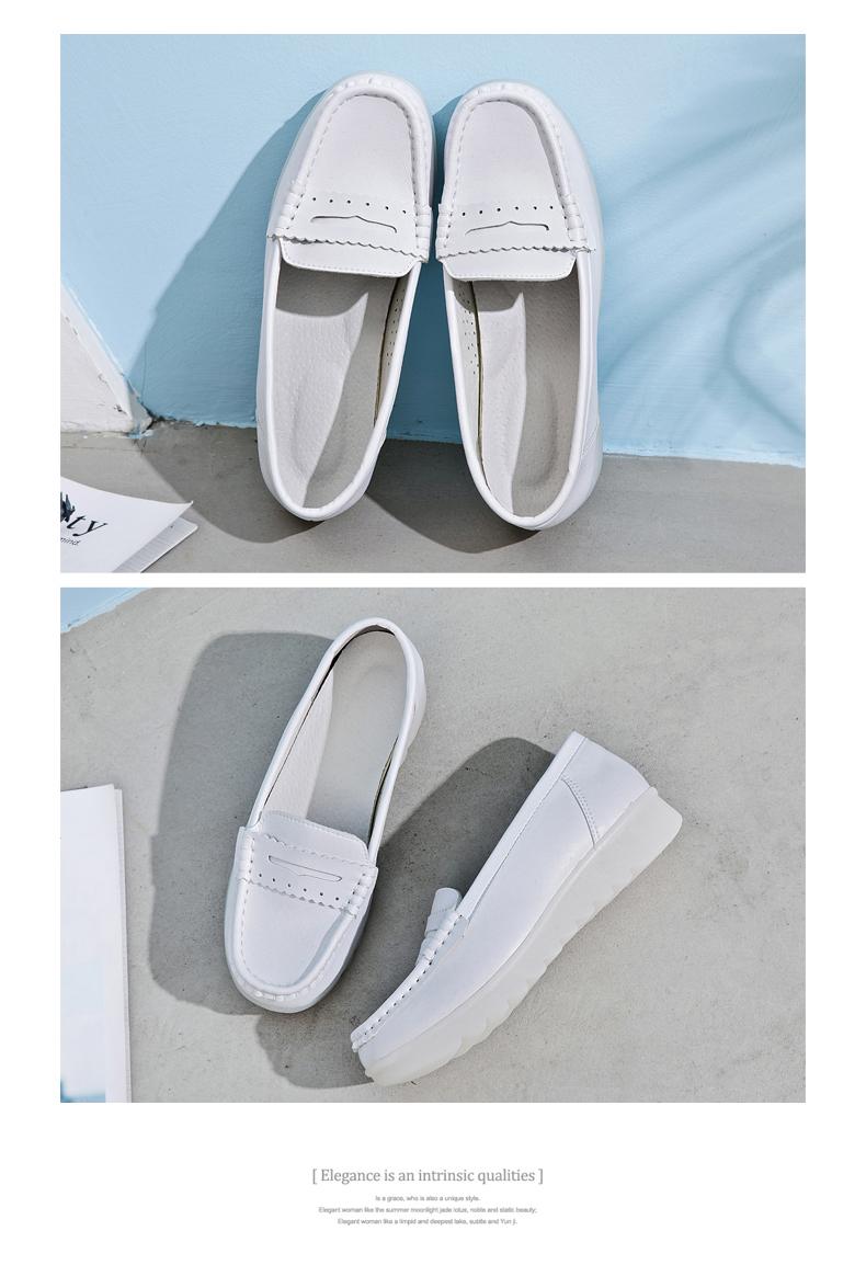 榆美微 125 女士软底白色单鞋