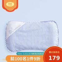 新年小妞的新枕头 良良2-6岁幼儿定型枕