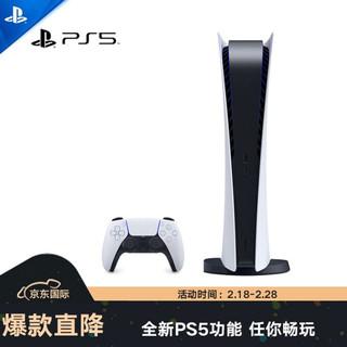 索尼(SONY)Play Station 5高清家用游戏机 PS5体感游戏机 日版 数字版