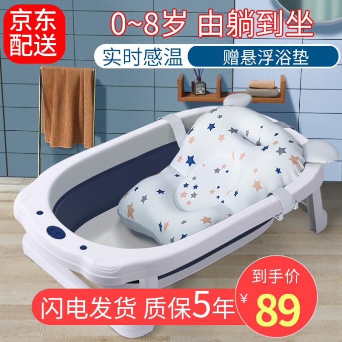 奔麥 浴盆嬰兒洗澡盆折疊加大加厚新生兒用品可坐可躺寶寶兒童洗澡神器澡盆泡澡盆多功能加厚 孔雀藍+懸浮浴墊