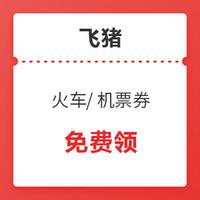 今日好券|2.25上新:京东金融会员生活特权免费领腾讯视频VIP周卡/月卡/季卡
