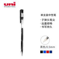 Uni 三菱 UM-100 学生中性签字笔 0.5mm 黑色 *12件