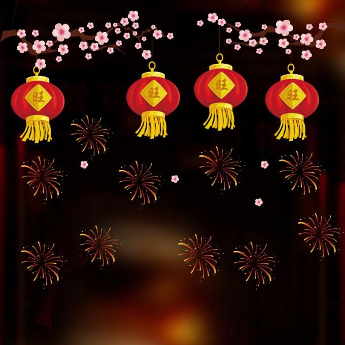 新牛招財2021新年裝飾品窗花櫥窗牛年福字玻璃貼紙中國結場景布置門貼春節裝飾新年貼紙 桃花旺新春 大