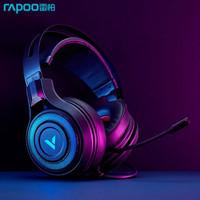 雷柏(RAPOO)VH520C头戴式耳机电竞游戏耳机3.5mm电脑手机平板通用网课学习手游PC吃鸡 黑色
