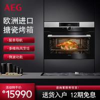 德国AEG 进口微烤一体机家用嵌入式大容量微波炉烤箱KMK861000M