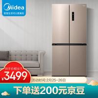 美的(Midea) 449升电冰箱十字对开门超薄四开门一级能效风冷变频温湿精控智能家电BCD-449WSPZM(E)