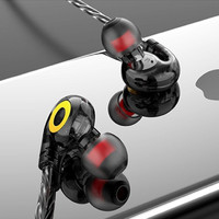HEISHA 黑沙 入耳式有线耳机 H4114-01-耳机诱惑黑