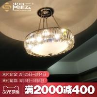促销活动:天猫精选 灯具电工 3.8女王节预售专场