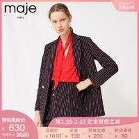 女神超惠买、促销活动:天猫38节 maje官方旗舰店 预售开启~